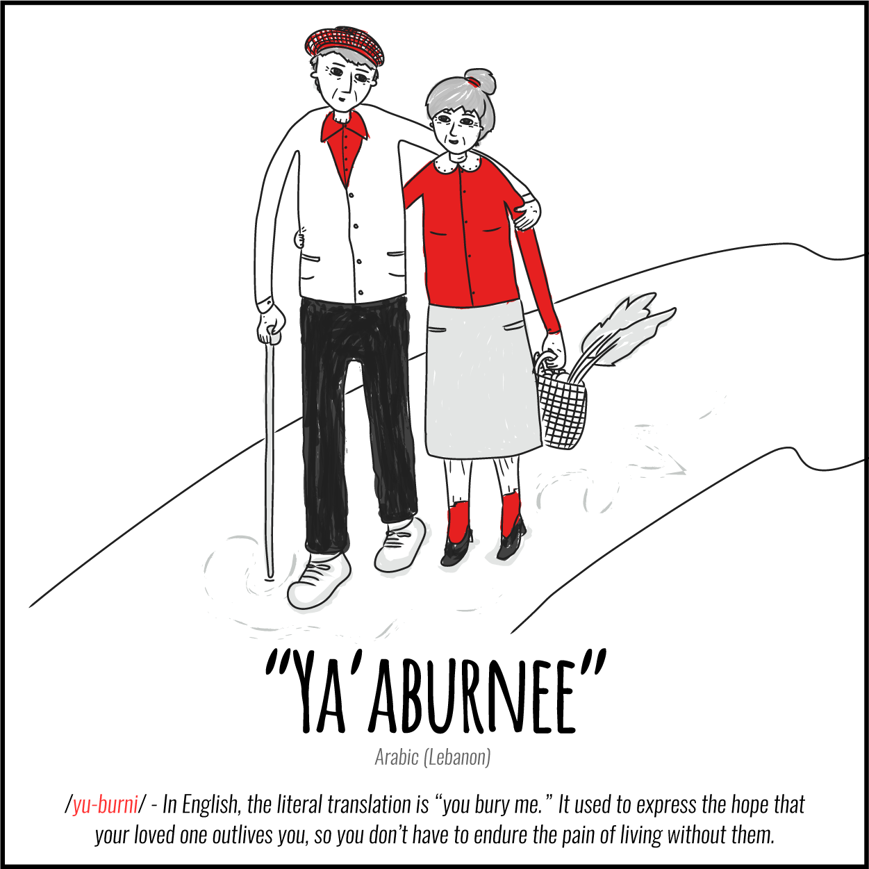 Untranslatable Words To Describe Love In Other Languages Mental Floss